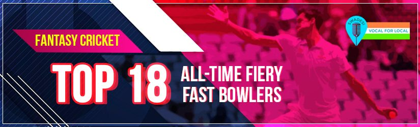 Fantasy Cricket – Top 18 All-Time Fiery Fast Bowlers